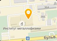 Институт металлофизики им Г.В.Курдюмова НАН Украины, ГП