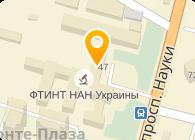 Физико-технический институт низких температур им.Б.И.Веркина, ГП