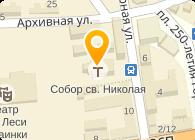 Укрдомнабуд, ООО
