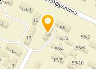 Стальной Двор-Астана, ТОО