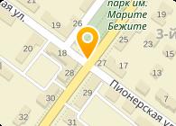 "ТОО ""РУДРЕМ-3"""