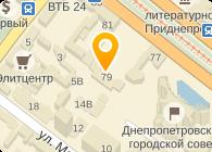 """OOO """"ТД Регионы Украины"""""""