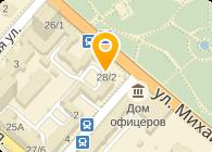 Столичное адвокатское бюро, ЧП
