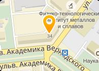 Ассоциация литейщиков Украины, ООО