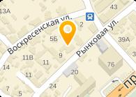 Черниговская региональная торгово-промышленная палата, ЧРТПП