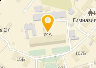 Украинский центр независимых экспертных исследований. Укрэкспертиза ООО