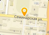 Хенси, ООО