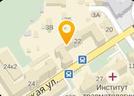 Внешторгиздат Украины, ГП, Центр ценовых экспертиз