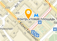 Фокус Плюс Украина, Маркетинговое Агентство