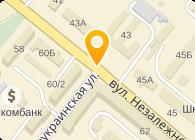 Аza Marketing Group, ЧП