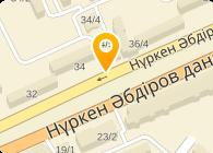 Синий Апельсин маркетинговая компания, ТОО