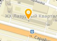 АСТ-Полис, ТОО