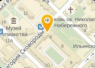 PRT (ПРТ), Company