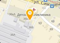 Webworks Studio, СПД