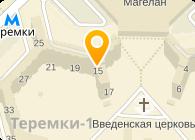 УкрФранс, ООО