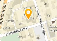 """Рекламное агенство """"АДДОН"""",ООО"""