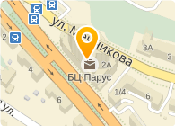 Украинская Торговая Гильдия, ООО