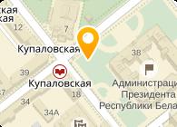 Белорусская научно-промышленная ассоциация (БНПА), РОО