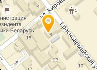Издательский центр БГУ, РУП