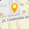 Акцепт Пласт, ООО