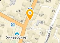 Субъект предпринимательской деятельности АЛЬФА-ПРИНТ