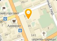 """ЧП """"Надднепряночка"""""""