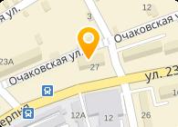 """Частное предприятие """"ТеплоЛюкс"""""""