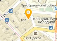 """Субъект предпринимательской деятельности Интернет-магазин """"Rosme"""""""