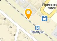 Государственное предприятие КП «Пилукская городская типография»