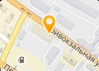 Укр Принт, Компания
