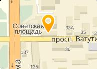 типография ООО Эра