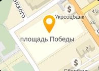 Капитель, ООО