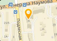 Киевская мастерская, ЧП