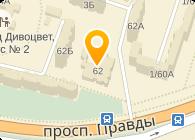 Рекламное агенство Осьминог, ООО