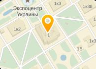 Экспоцентр Украины, Национальный комплекс, ООО