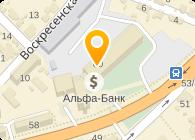 Полиграфично издательский комплекс Десна, ПАО