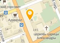 Надднепряночка , Издательство