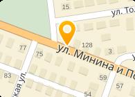 Сан Рэй, ООО