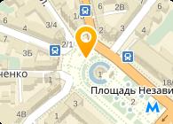 Издательско-полиграфический центр Украинского института научно-технической и экономической информации, ГП