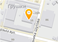 Алеф-Принт, ООО