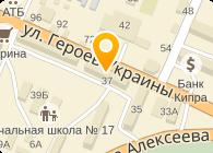 Сергиенко А.В., СПД (ФЛП Сергиенко А.В.)