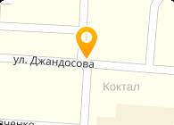 Dikobraz (Дикобраз), ТОО