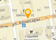Рекламное агентство Астана Юпитер, ИП