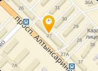 ЭРЕКЕТ-ПРИНТ, полиграфическая компания, ИП