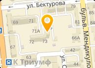 Алматы-Өрнек Group, ТОО