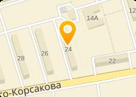 Прокат детских костюмов,ЗеленскаяСПД