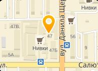 Магнетроник-Киев, ООО