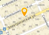 Маринов А.М., СПД