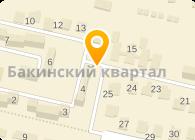 Комфорт Лайн, ЧП (Line)