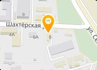 Рембыт-Киев, ЧП